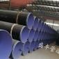 环氧粉末防腐钢管大全  环氧树脂防腐钢管环氧沥青