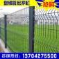 厂家直销 护栏网 学?;だ竿?道路护栏网 小区护栏网 锌钢护栏