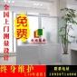 广州办公家具 办公室移动屏风定制 铝塑板落地式折叠屏风厂家