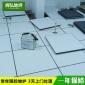 高架防静电地板机房全钢活动防静电地板防止静电网络地板生产施工