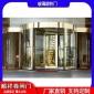 玻璃门价格 自动门感应门 钢化玻璃门 自动旋转门 感应自动门