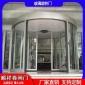 玻璃移门 电动玻璃门 玻璃感应门 豪华酒店自动玻璃旋转门 轴式旋转门